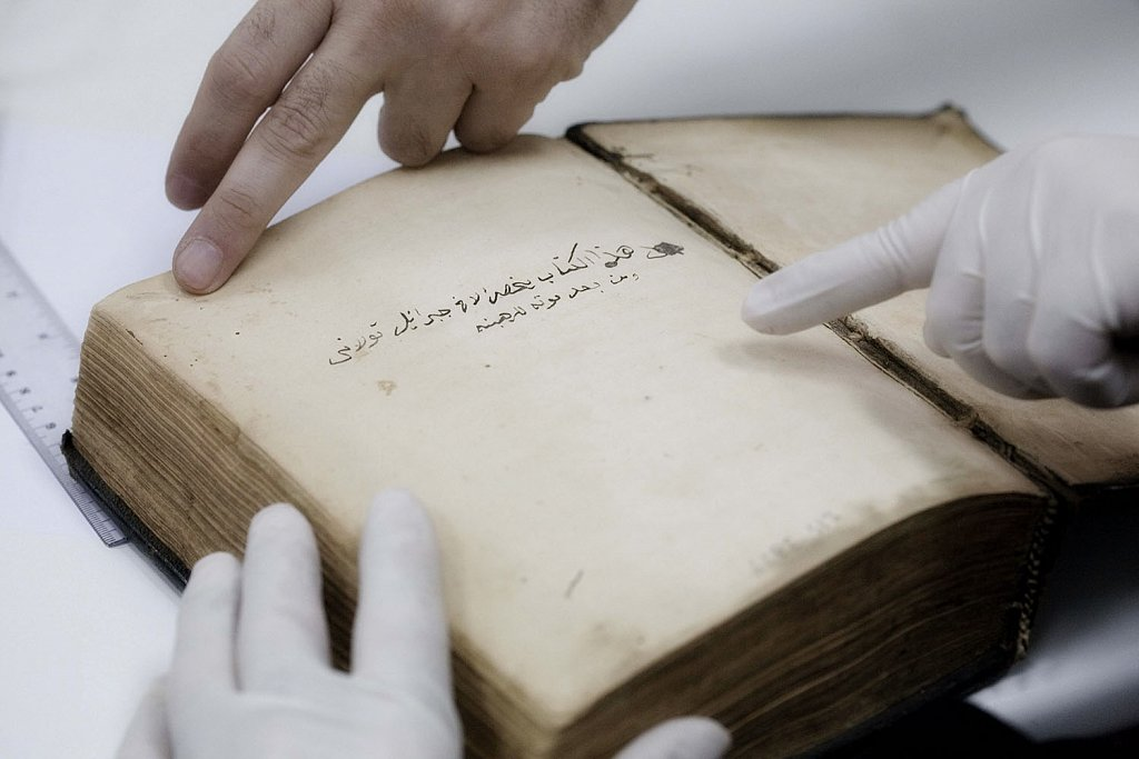 Manuscripts of Lebanon